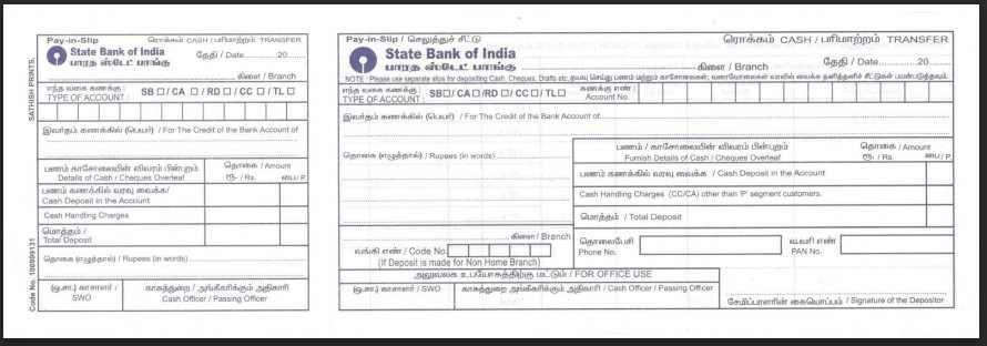 pnb deposit form pdf  Bank Me Check / Cheque Kaise Jama Kare - बैंक में चेक कैसे ..