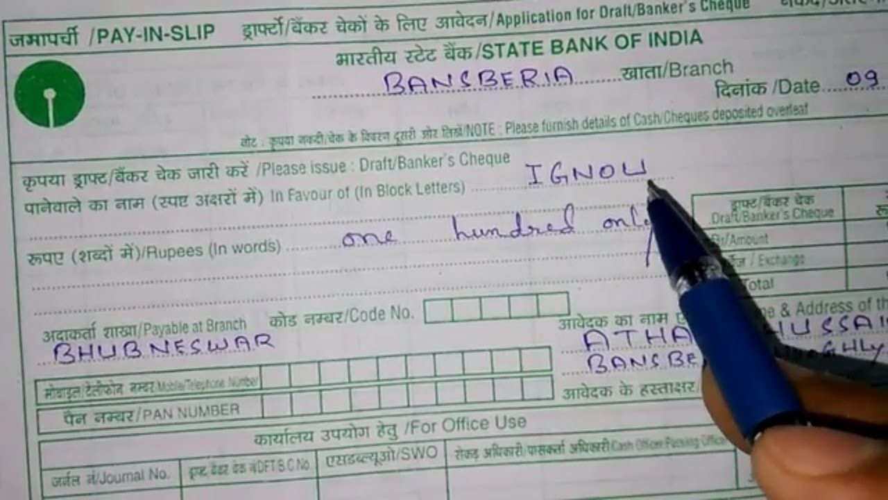 ubi deposit form  HOW TO FILL DEMAND DRAFT FORM OF ANY BANK [Explain in ..