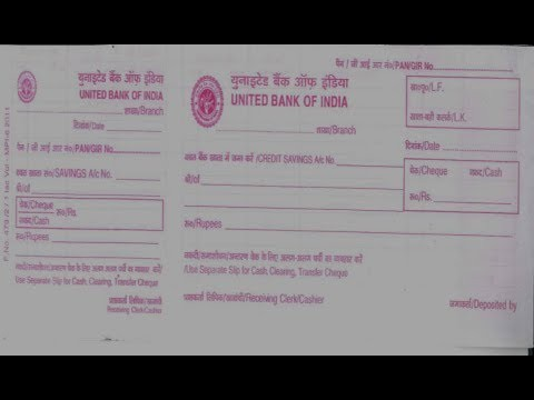 ubi deposit form  IN-How to fill United Bank of India Deposit Slip for ..