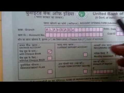 ubi deposit form  United Bank of India account opening form in Hindi - YouTube - ubi deposit form