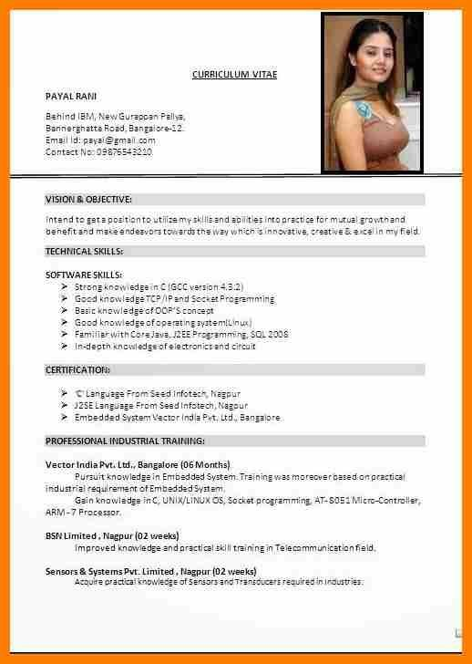 resume template usa jobs  10+ latest cv format 2017 india | sephora resume | Attire ..