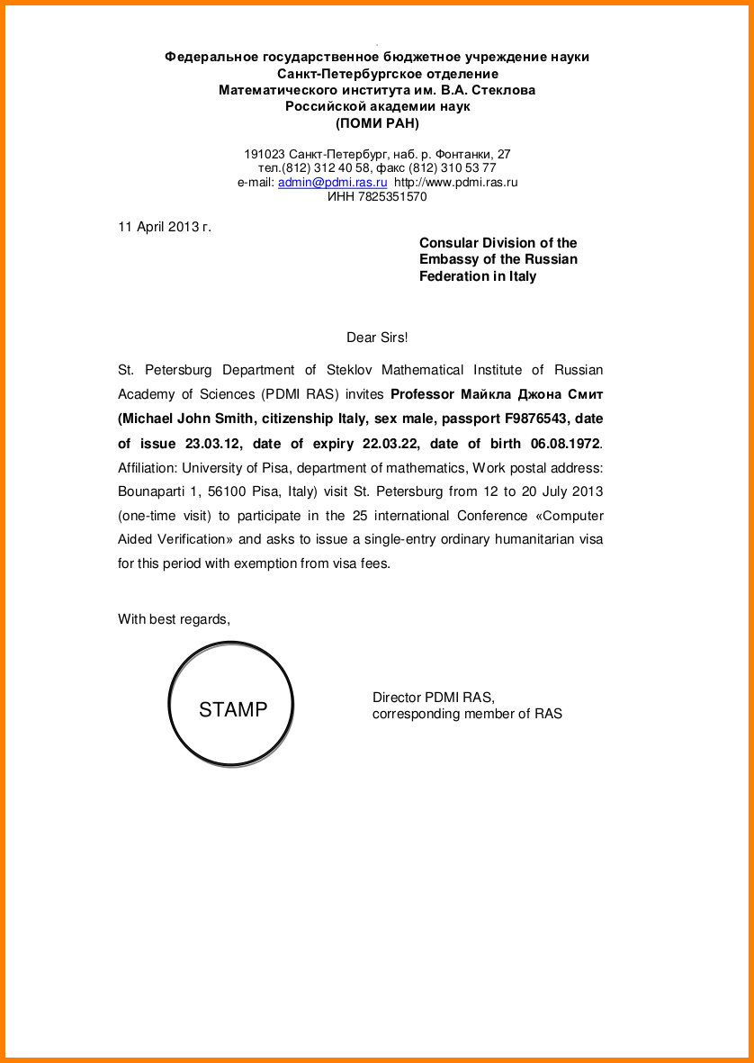 letter template letter example format  5+ english invitation letter | penn working papers - letter template letter example format