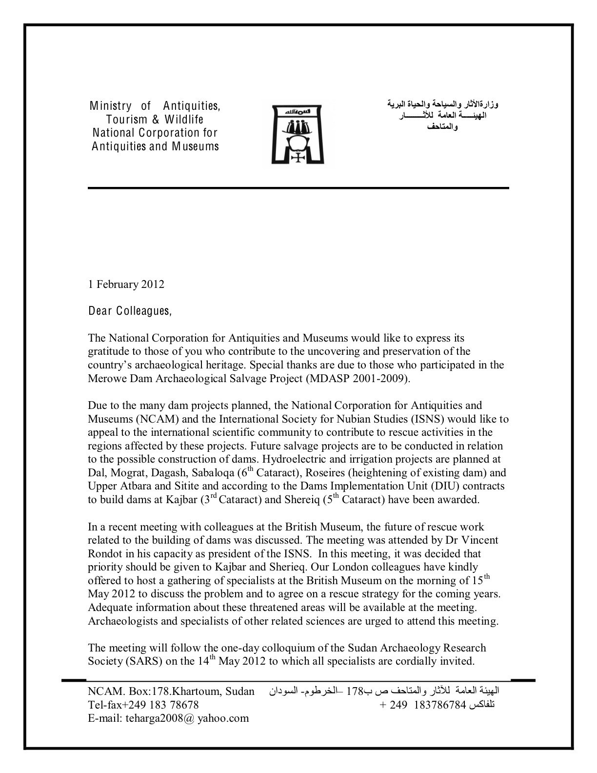 letter template letter example format  6+ example of appeal letter for college | penn working papers - letter template letter example format