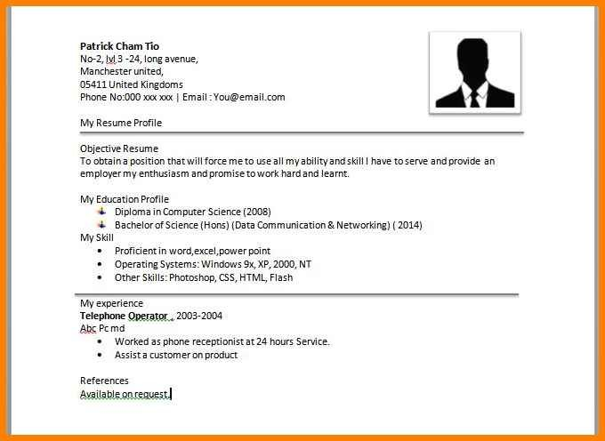 resume template builder  8+ easy resume format sample | dragon fire defense - resume template builder