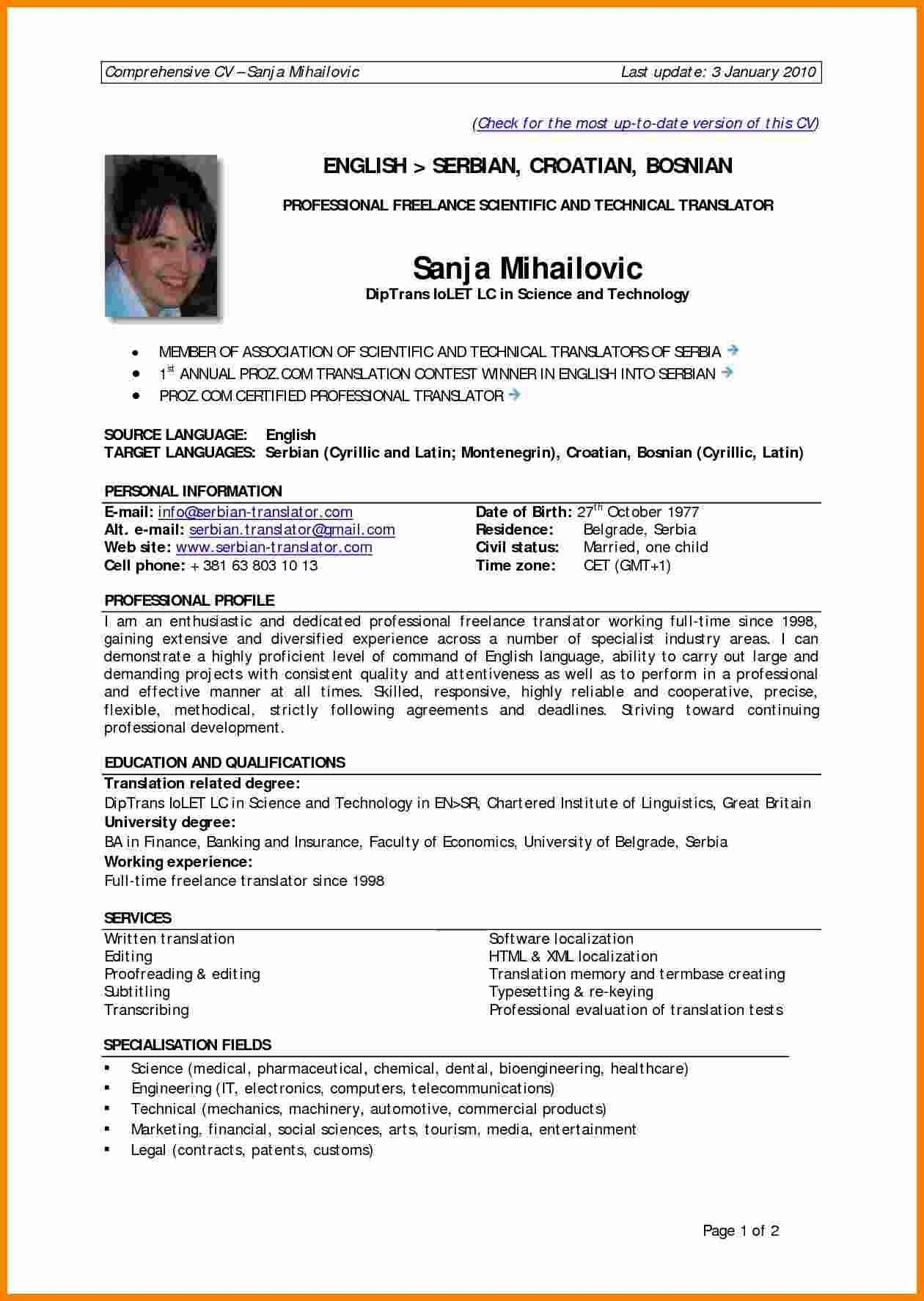 resume template no work experience  9+ cv sample with work experience | theorynpractice - resume template no work experience