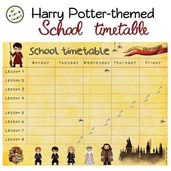 lesson plan template blank  Class schedules for Harry Potter fans - 32 weekly planners ..