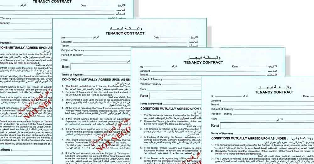 tenancy contract template dubai  New Business Setup in UAE: Tenancy contract must for ..