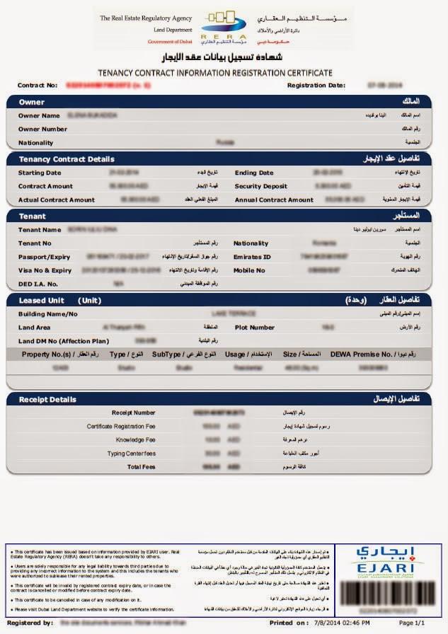 tenancy contract template dubai  UAE Visa: Six year jail for Tenancy contract forgery - tenancy contract template dubai