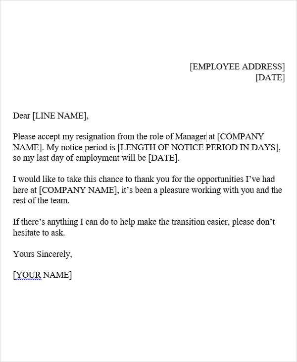resignation letter template basic  14+ Basic Resignation Letters - Free Sample, Example ..