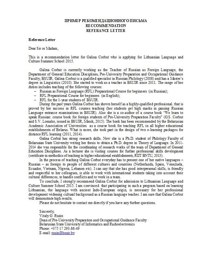recommendation letter for master teacher  50 Amazing Recommendation Letters For Student From Teacher - recommendation letter for master teacher