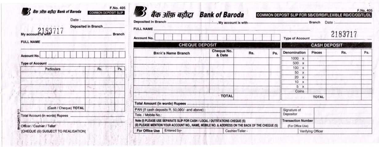 common deposit slip bank of baroda  Bank of Baroda Deposit Slip Download PDF - 2017 2018 ..