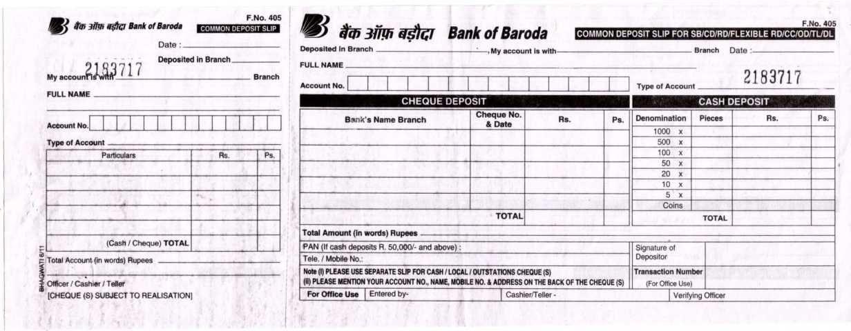 deposit form of bank of baroda  Bank of Baroda Deposit Slip Download PDF - 2017 2018 ..
