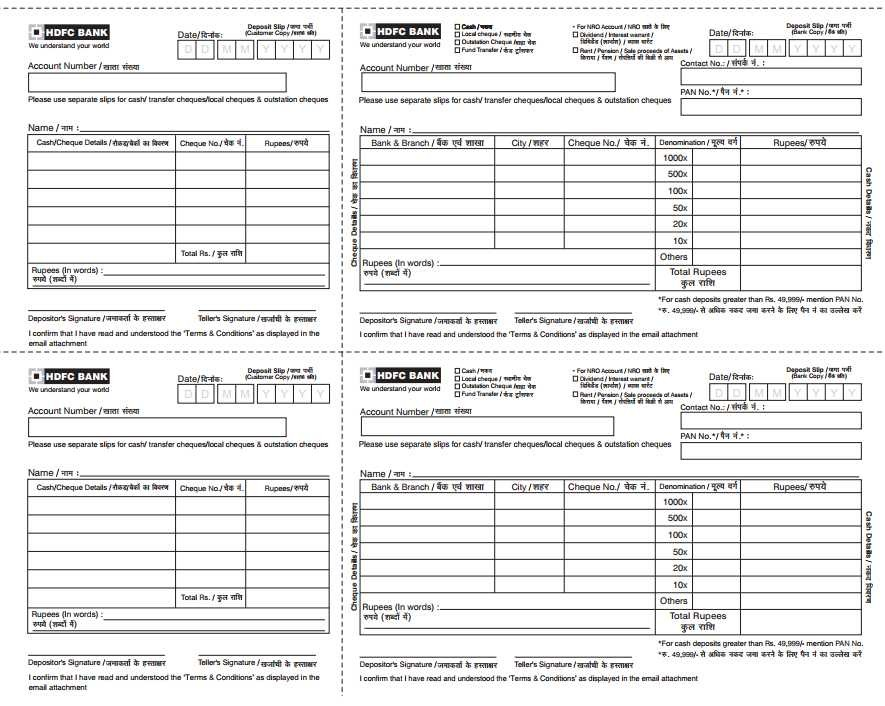cheque deposit form of hdfc bank  Cheque Deposit Slip Of HDFC Bank - 2019-2020 StudyChaCha - cheque deposit form of hdfc bank