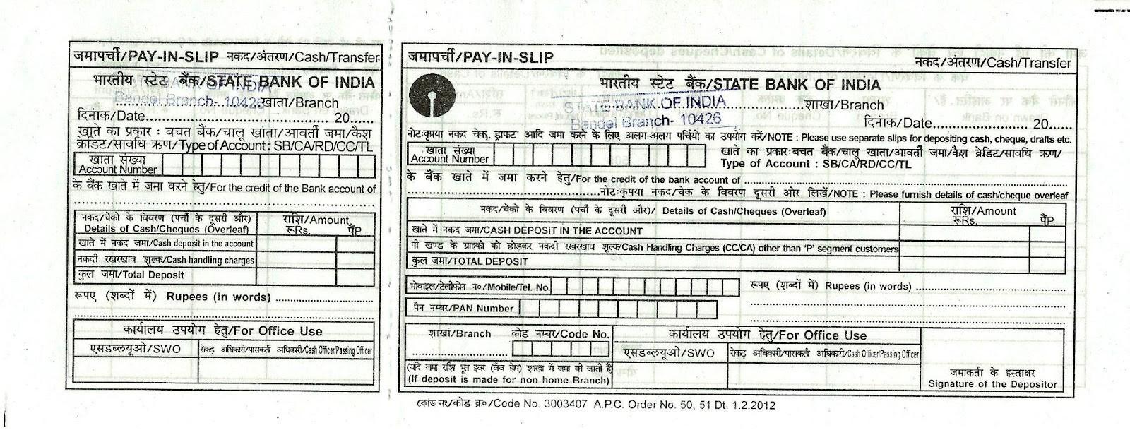 ppf deposit form state bank of india  deposit slip of sbi - ppf deposit form state bank of india