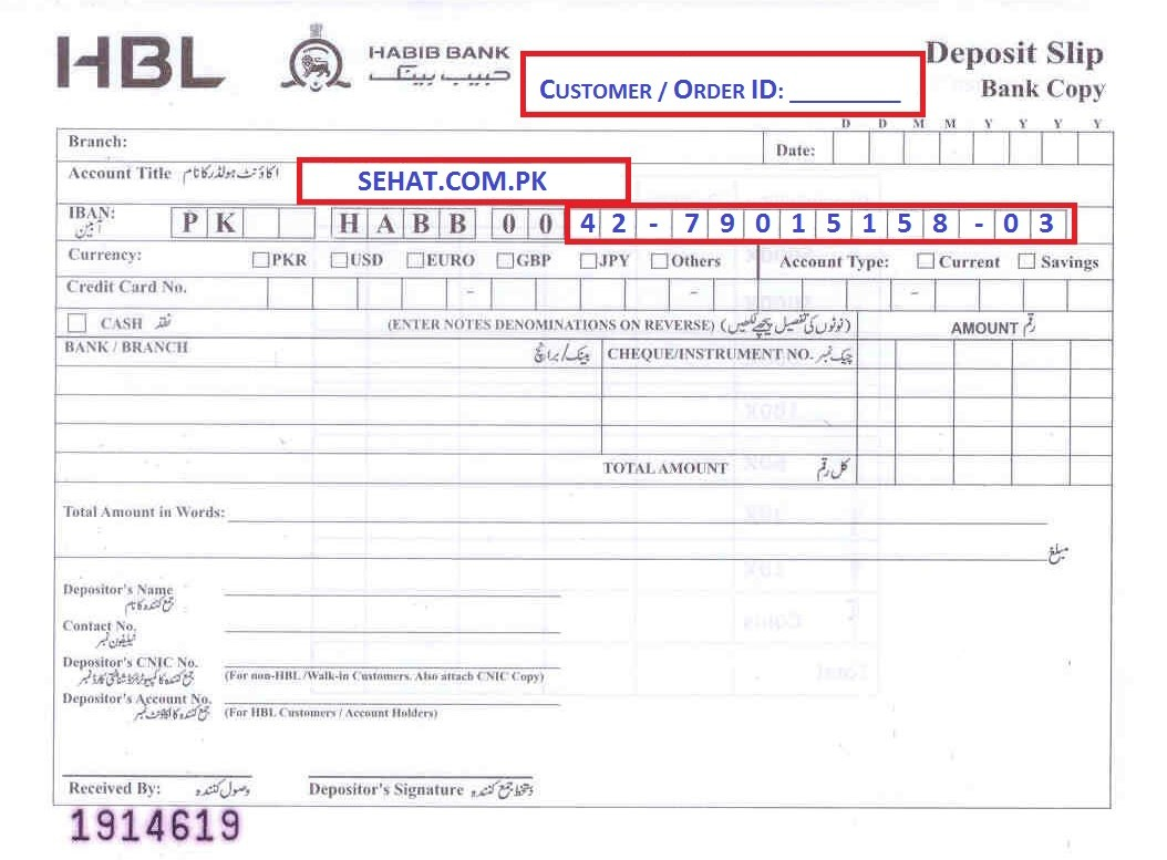 deposit slip of bank al habib  HBL-Bank-Deposit - deposit slip of bank al habib