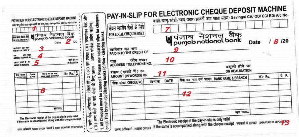 deposit form of punjab national bank  How to fill Punjab National Bank (PNB) Deposit Form/Cheque ..