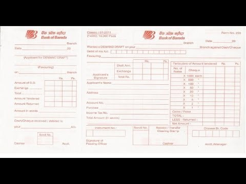 deposit form of bank of baroda  IN - How to fill DD application of Bank of Baroda