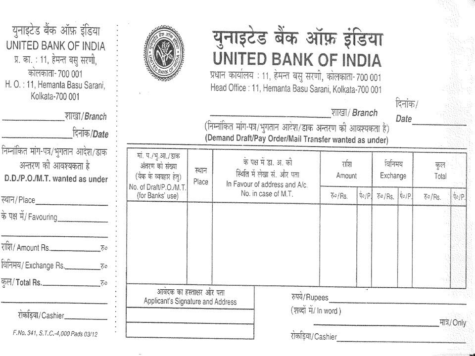fixed deposit form union bank of india  IN-How to fill DD form of United Bank of India - YouTube - fixed deposit form union bank of india
