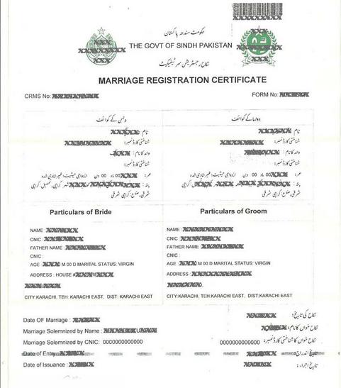 nikah nama form in english free download  Nikah Nama Form in English, Urdu Download by Nadra ..