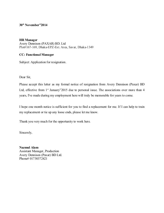 resignation letter template with cc  Sample resignation letter_1 - resignation letter template with cc