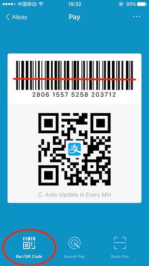 bank statement qr code  Alipay Merchant Account - bank statement qr code