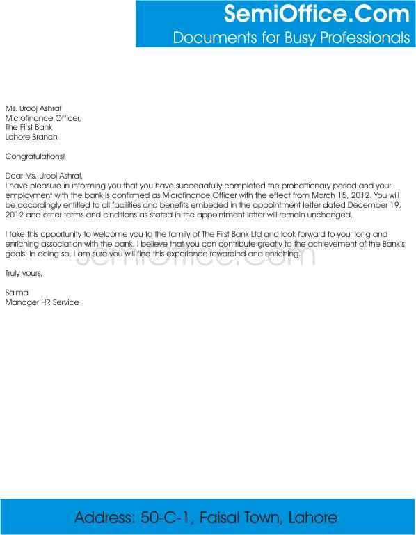 sample request letter for job confirmation after probation  Employment Confirmation Letter From Employer - sample request letter for job confirmation after probation