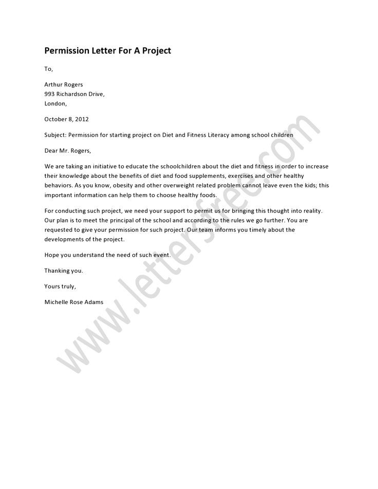 sample letter of request for permission to conduct seminar  Permission Letter For A Project | Consent letter, Travel ..