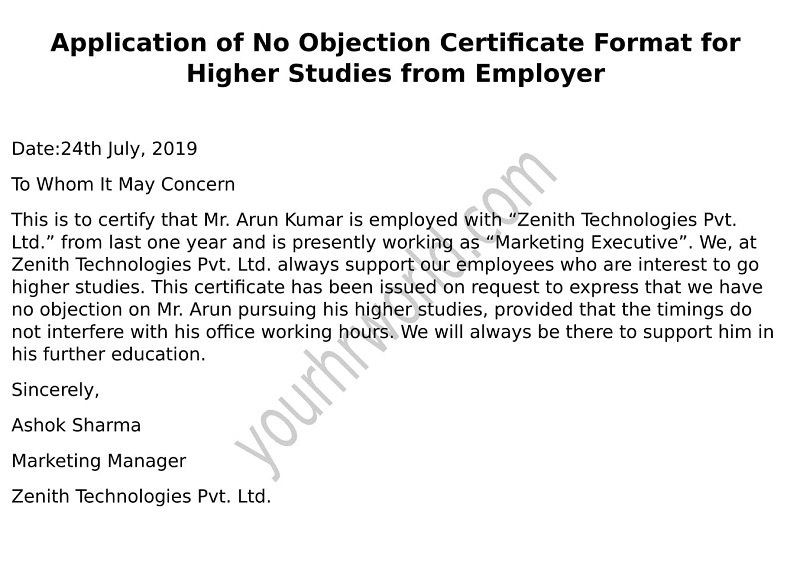 no objection certificate from employee to employer  Request Latter of Noc Format for Higher Studies from Employer - no objection certificate from employee to employer