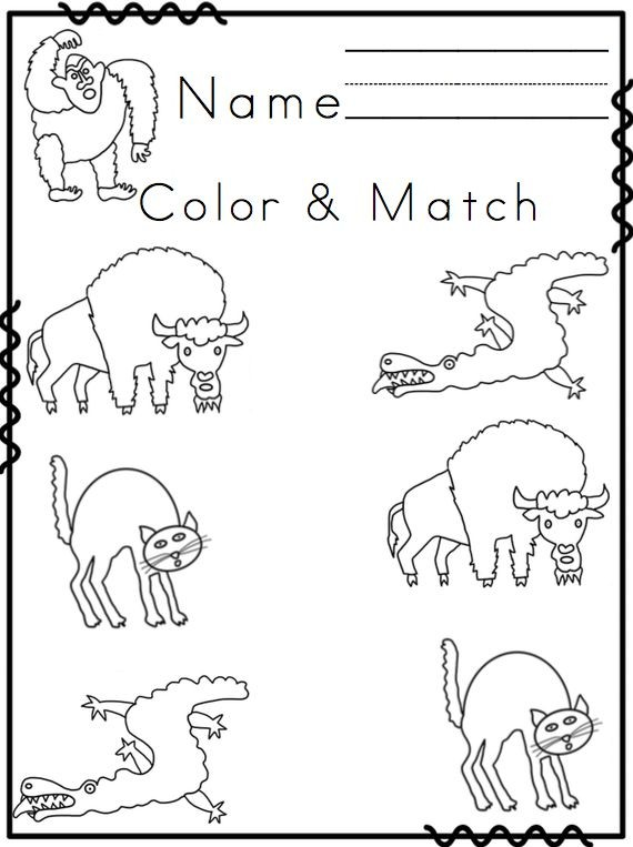 letter c lesson plans for preschool  From Head to Toe Printable ~ Preschool Printables | Eric ..