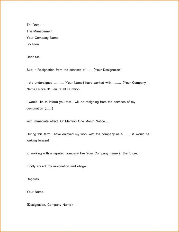 unhappy resignation letter template 1 month notice  Simple Resignation Letter Sample 1 Month Notice   New ..